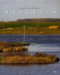 View Bulletin KNOB 110 (2011) 6